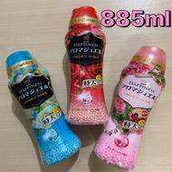 885ml 大瓶裝 洗衣香香豆 芳香豆 LENOR蘭諾衣物芳香豆 顆粒 寶僑P&G 好市多代購商品 日本