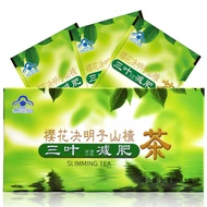 櫻花決明子山楂減肥茶養生保健袋泡茶 減肥產品 脂流茶