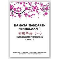 Bahasa Mandarin Permulaan 1 / Introductory Mandarin Level 1