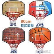 少年強成人掛式籃球架籃球板木質籃板鐵籃框直徑45cm可用標準球