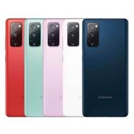 Samsung Galaxy S20 FE 5G (6G/128G) 6.5吋 智慧型手機率真綠