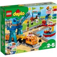 [想樂]全新 樂高 Lego 10875 DUPLO 德寶 火車 貨運列車 電動火車