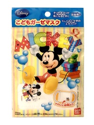 日本進口迪士尼兒童紗布口罩(米奇/米尼/小熊維尼)