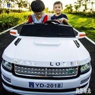 雙座兒童電動車四輪帶遙控汽車雙人寶寶玩具可坐大人CC2501