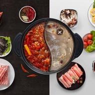 鴛鴦鍋 清湯麻辣鴛鴦鍋涮火鍋米家電磁爐專用迷你小型T 維科特3C