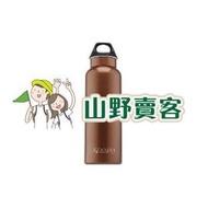 【山野賣客】Koozio/咖啡金600ml水瓶,不鏽鋼水壺休閒水壺自行車水壺衛生無毒