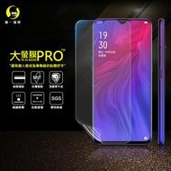 OPPO RENO Z  『大螢膜PRO』滿版全膠螢幕保護貼超跑包膜頂級原料犀牛皮