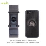 Moshi Running Kit IPhone 8/7 【4.7吋】跑步運動套裝 手機臂帶 運動手臂套 手機收納包 減震抗摔
