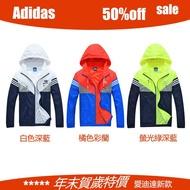 新款Adidas 愛迪達 三葉草 拼接款 adidas 中華隊 風衣連帽外套 男款運動外套 風衣