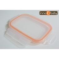 [美國 Innobaby] 不鏽鋼雙層保鮮餐盒配件-專用盒蓋(含橘色膠條)/盒蓋膠條