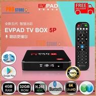 1year Evpad 5p / Evpad 5s Android Box 2020 New Full Ball Live Tv Box