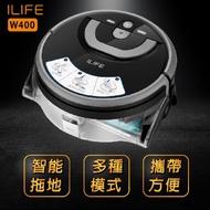 ILIFE W400 四行程專利洗地機器人🤖️