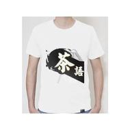 [M+]原裝正品 茶語 特殊圖案T恤 編號40 (24H極速發貨) 非 Nord 極光 MINIFIT