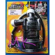 {MK} 全新 RRGS JISO 水幫浦 水泵浦 改水冷用 強力馬達 Water-Pump Dio改車用