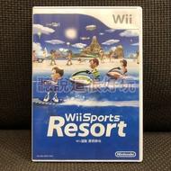 滿千免運 Wii 中文版 運動 度假勝地 Wii Sports Resort 遊戲 wii 渡假勝地 83 W430