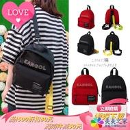 ◆◆限時秒殺◆◆韓國KANGOL 後背包 KANGOL包包 Font mini backpack 雙色背帶背包 小包 美