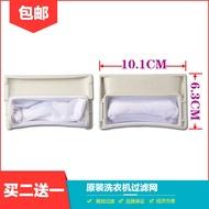 Original Panasonic washing machine filter Panasonic washing machine garbage bag Original authentic 10.1*6.3CM
