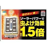 日本製366日防蚊掛片加強版