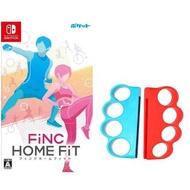 現貨中Switch遊戲NS 家庭健身 FiNC HOME FiT 有氧 格鬥 拳擊 日文版+拳擊輔助環 【板橋魔力】
