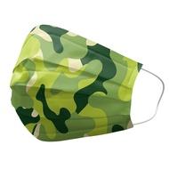 善存醫用口罩 | 優美特成人平面 迷彩 森野綠 | 25 入 雙鋼印