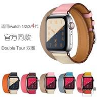 蘋果手錶官方Apple watch真皮表帶愛馬仕雙圈iwatch4櫻粉白灰藍女