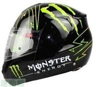 坦克頭盔 摩托車 揭面盔 雙鏡片 鬼爪全盔 冬盔V210 Monster可樂帽安全帽川崎機車帽騎士