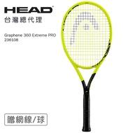 ★送網線★ HEAD 空拍 Extreme PRO 網球拍 2號握把 3號握把 236108