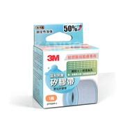 【3M】溫和剝離矽膠帶 1吋x5公尺 1捲入(2770PP-1)