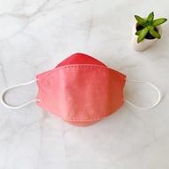 STYLEi 史戴利 - 四層橋型成人醫療立體口罩-KF94公主漸層系列-桃粉-5入/盒