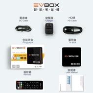 《限時多件享優惠中》易播3R EVBOX 3R  evpad新版