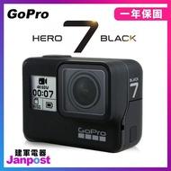 樂天雙11再折1111 好省日 最高回饋23%[全店95折]【建軍電器】原廠公司貨 頂級 Gopro Hero 7 Black 縮時攝影 運動攝影機 防水10M (非Hero 6)