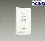 DAIKO大光 LED崁燈11段調色26段調光 專用調光器