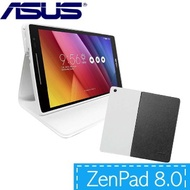 ASUS ZenPad 8.0 Z380 原廠專用可立式皮套 白【哈囉3C】