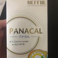 NEFFUL妮芙露💮L型發酵乳酸鈣(台灣妮芙露國際版)