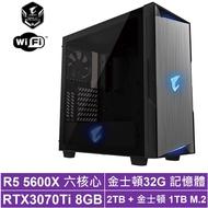 技嘉X570平台[傳奇神衛]R5六核RTX3070Ti獨顯電玩機