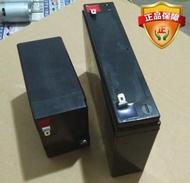 6V 4.5AH 7AH蓄電池電瓶 免維護鉛酸蓄電池 水泵氣泵電機照明童車1入