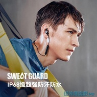 游泳耳機 Anker安克Soundcore真無線藍牙運動耳機降噪磁吸跑步IP68防水游泳 快速出貨