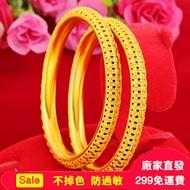 [現貨即發] 黃銅鍍金仿黃金古法手工花絲富貴足金黃金手鐲婚嫁手環首飾結婚禮