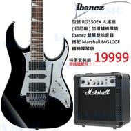 【非凡樂器】『限量1組特價』Ibanez RG350EXZ 金屬黑色大搖座電吉他(印尼廠)搭配Marshall MG10CF