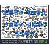 LDS&ODS 豐田 TOYOTA TERCEL 後 避震器總成 避震器 台灣製