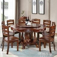 折疊餐桌 實木餐桌椅組合中式圓形家用10人飯桌帶轉盤雕花1.8米橡木大圓桌 雙12全館85折