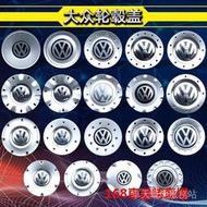 原廠配件 福斯專用Tiguan cc golf Polo全系 輪框蓋 輪轂蓋 車輪標 輪胎蓋 輪圈蓋中心蓋 ABS防塵蓋