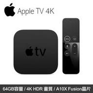 Apple TV 4K 64GB + HDMI 1.5m線  (MP7P2TA/A)