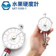 XAN-1 水果硬度計 果實硬度 瓜果測試 蘋果 西瓜 專業檢測 工仔人