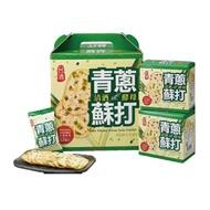 台酒青蔥蘇打餅乾 (共12盒 每盒6包) 餅乾 養生 生技食品 青蔥 台酒生技  (HS嚴選)