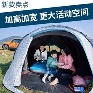 迪卡儂帳篷戶外野營裝備3-4人雙人防雨全自動速開加厚QUMC