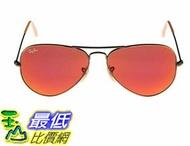 [COSCO代購] W1203748 RAYBAN 太陽眼鏡 RB3025 167/2K