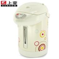 【威利家電】上豪 內膽304不鏽鋼2.5L氣壓熱水瓶 PT-2501
