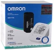 樂而康國泰醫院 OMRON 歐姆龍 血壓計 HEM-7156 手臂式血壓計 電子血壓計 HEM7156 2080元