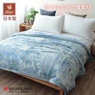 【京都西川】日本京都之花系列 新合纖雙層印花厚毛毯 單人140X200cm(美好回憶-藍)